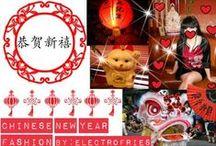 Chinese New Year / Chinese New Year