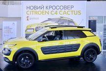 Автомобили Citroёn / http://citroen.autocentre.ua/