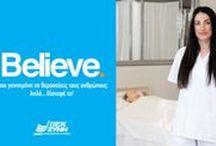 Τομέας Υγείας / Υγεία, Ευεξία, Φυσιοθεραπεία, Νοσηλευτική, εναλλακτικές θεραπείες..