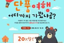 Event / 이벤트, 웹디자인, design, webdesign, templates, web template, event templates #유토이미지 #프리진 #utoimage #freegine