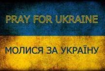 UKRAINE / with love...