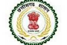 Latest Govt Jobs / Get Latest Govt Jobs from every corner of India.