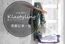 Web Magazine Klastyling