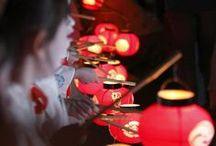 Omukae Chochin( July 10th),the Gion Matsuri Festival