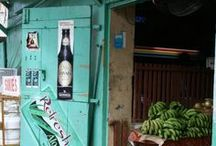 DOMINICA / https://steelasophical.wordpress.com Island in the sun Dominica