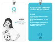ID 카드