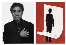 Shigeo Fukuda(福田 繁雄), 1932-2009 / Shigeo Fukuda (福田 繁雄 Fukuda Shigeo?, February 4, 1932 - January 11, 2009) was a sculptor, graphic artist and poster designer who created optical illusions. His art pieces usually portray deception, such as Lunch With a Helmet On, a sculpture created entirely from forks, knives, and spoons, that casts a detailed shadow of a motorcycle. From Wikipedia.