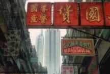 Ghost in the Shell - Environment & Atmosphere