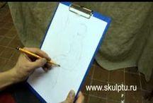 Видео уроки по рисунку