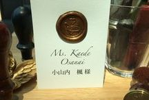 sealing wax place cards / クラシカルな封蝋 シーリングワックスについて集めました wedding sealing wax stamp stationery place cards