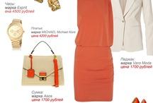 Womanico style / I just love fashion...
