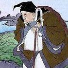 Zen - Haiku - Calligraphy - Paintings