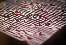 В Я З Ь / русская каллиграфия , искусство письма