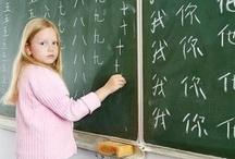 #Why learn Chinese / Why is it important to learn to speak or understand Chinese