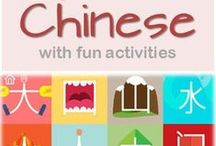 #Learn Chinese The Fun Way / Learn #Chinese the fun way using tools, apps, DVDs, CDs, Youtube, etc. Make learning Chinese a FUN experience.