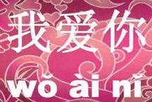 #Conversational Mandarin / Speak Mandarin Right. Videos on how to speak/ Han Yu Pin Yin etc. #SimpleMandarin #ConversationalMandarin #Mandarin #SpeakChinese