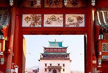 EAST ASIA TRAVEL / Countries include China, Hong Kong, Macau, Japan, Mongolia, Korea, and Taiwan