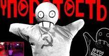 Ukraine's political crisis #2 / # SaveDonbassPeople