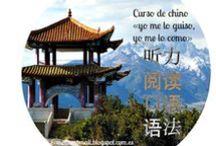 Recursos / Recursos para aprender chino gratis