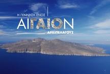 Aegean: The Birth of an Archipelago