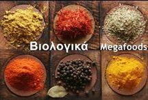 BIO-ORGANIC.EU / Organic foods health and more Εξειδικευμενα βιολογικα προιοντα ειδικης διατροφης υγεισ& ευεξιας