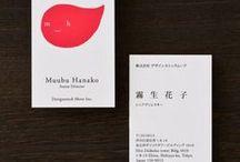 PG / identity & branding