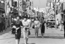 japanese vintage photo