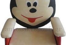 ΠΑΙΔΙΚΕΣ ΠΟΛΥΘΡΟΝΕΣ / Εκπληκτικά καθισματάκια απο δερματίνη για τον χώρο των παδιών!Δείτε στο online κατάστημα μας φανταστικές φιγούρες cartoon's σε πολλά παιχνιδιάρικα χρωματα!! www.antonakispouf.gr
