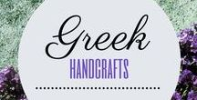 Greek handcrafts / We love Greek handcrafts !