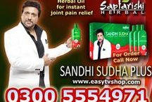 Sandhi Sudha Plus in Pakistan / Sandhi Sudha Plus, Sandhi Sudha Plus in Pakistan, Sandhi Sudha Plus available in Pakistan, Sandhi Sudha Plus Oil in Pakistan.