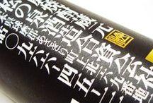 Graphic Design - Japanese