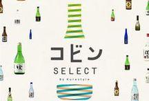 poster / flyer - japanese