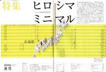 layout - japanese