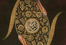 !deas - Islam: AsmaUlHusna / The beautiful names of The Creator