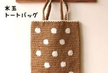 Crochet bag, basket, pencil case