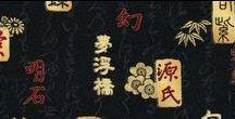 "Oriental Traditions 1 by Robert Kaufman / Robert Kaufman Fabrics - ""Oriental Traditions Original Collection"""