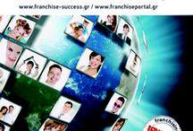 Ετήσιος οδηγός ΠΑΝΟΡΑΜΑ FRANCHISE 2015 / Η έρευνα για το franchising στην ελληνική αγορά το 2014 είναι σε εξέλιξη