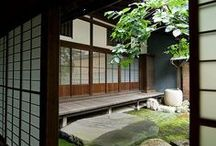 Design in Japan / Design we covet from designers and architects based in Japan.