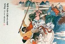 China / Art of China