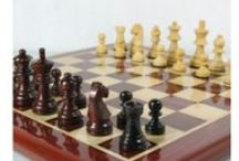 Economy Chess Set Wooden – Rosewood, Red Sandal, Ebony Wood Chess Sets - chessbazaar.com / Economy Chess Set Wooden – Browse our widest collection of rosewood, red sandal, ebony wood chess sets with best quality and rescannable prices.
