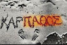K A R P A T H O S !!!!!! / The only place i call home......