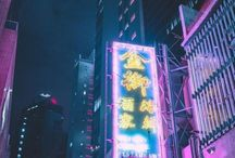 2). Artificial Environments / Neon