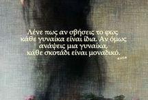 Women.....