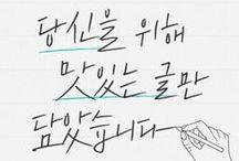UI.kr / UI design of Korea