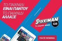 Στοίχημα Ποδόσφαιρο / Παίξτε ζωντανά στοίχημα σε αγώνες ποδοσφαίρου. Στοιχηματίστε ζωντανά από την Live πλατφόρμα του stoiximan.gr