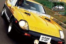 HACHIMARUHERO ハチマルヒーロー / 偶数月1日発売 80年代90年代の熱き時代を駆け抜けたクルマを楽しむためのカーマガジン ハチマルヒーロー 80&90's ENTERTAINMENT CAR MAGAZINE.HACHIMARU HERO