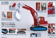 建機グラフィックス / 建設現場で活躍する建機をDVD付きで収録した雑誌 建機グラフィックス