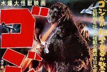 Godzilla / by Cool Dude
