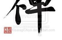重要なシンボル=Significant symbols / Significant symbols
