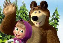 ♡Маша и Медведь